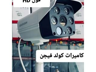 لبيع ونصب كاميرات المراقبة في اربيل