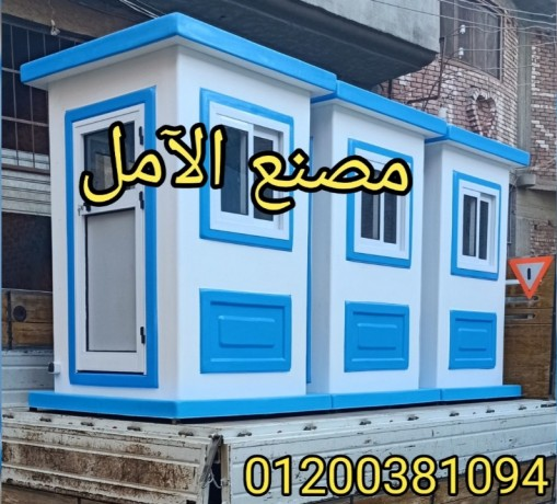 akshak-alamn-fybr-glas-alaml-llfaybr-glas-big-0