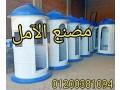 akshak-alaml-alafdl-f-msr-small-0